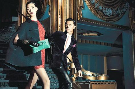 shanghai_tang-kasualkool017